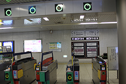Exit from the ticket gate (There is one ticket gate in Kitayama station).