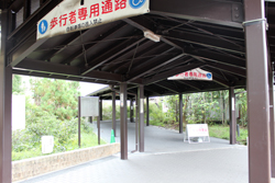 Walk along the covered walkway. Then you will find the Kyoto Concert Hall on the right side.
