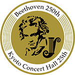 Beethoven 250th Kyoto Concert Hall 25th