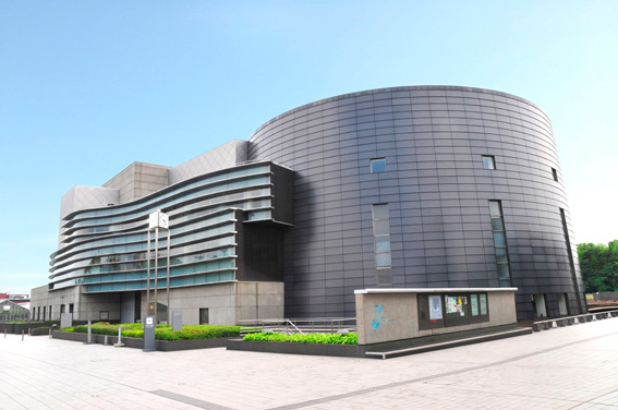 Outside view of the Kyoto Concert Hall